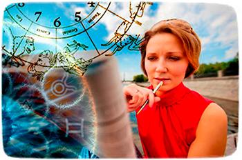 Индивидуальное обучение астрологии