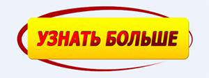 Гороскоп - дева